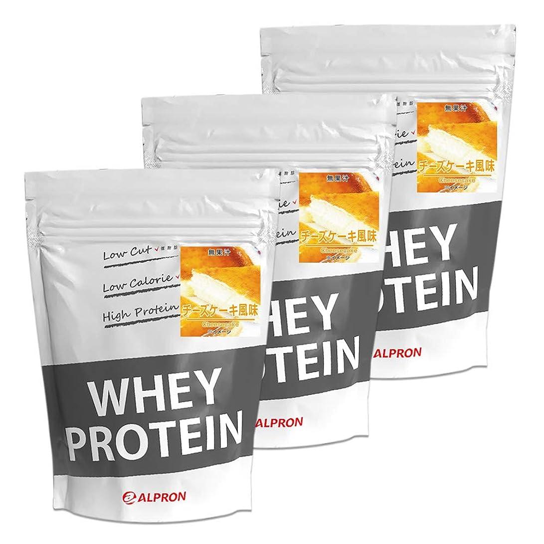 ワーディアンケース輸送錫アルプロン ホエイプロテイン100 1kg【約50食】 (チーズケーキ) (3)