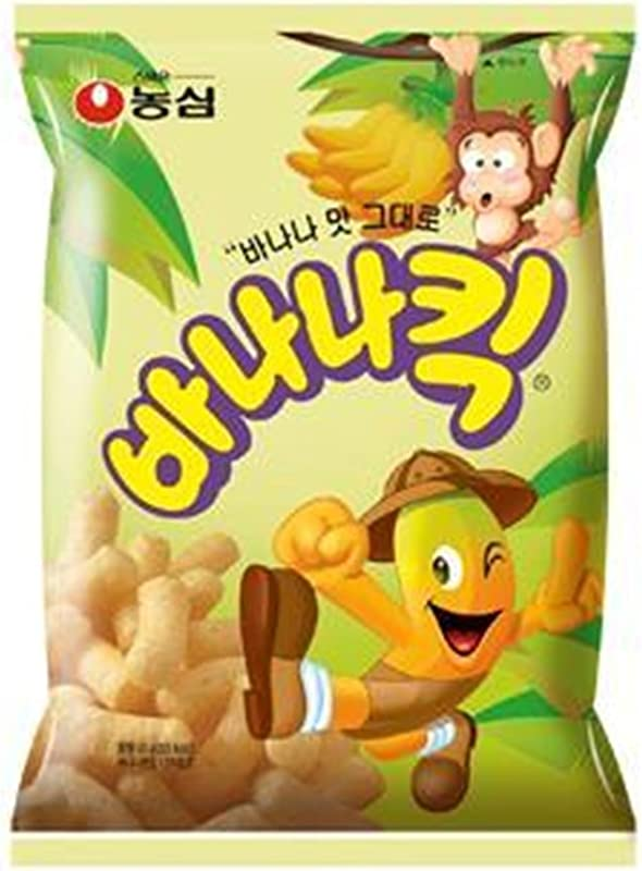 Nongshim Banana Snack 75g Bags Pack Of 3 Children Nutritious Snacks Gift Party Promotion