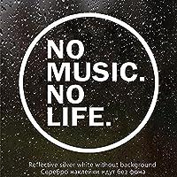YLZH Creative Car Sticker No Music No Life Funny Car Sticker Vinyalデカール自動車のステッカースタイリング車の装飾15x15cm (Color Name : White)