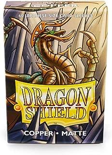 Dragon Shield: Japanese Matte Kupfer (60 Stück)