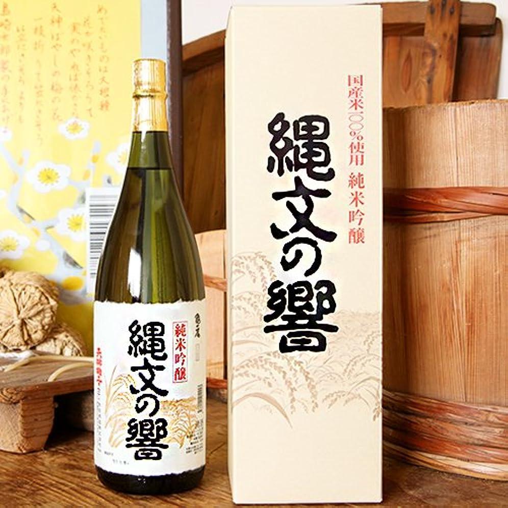 規範上記の頭と肩本体縄文の響 純米吟醸 1.8L