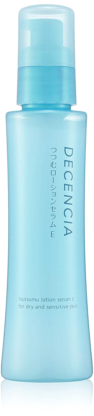 ハブブ熟した統計的DECENCIA(ディセンシア) 【乾燥?敏感肌用化粧水】つつむ ローションセラム E 120mL