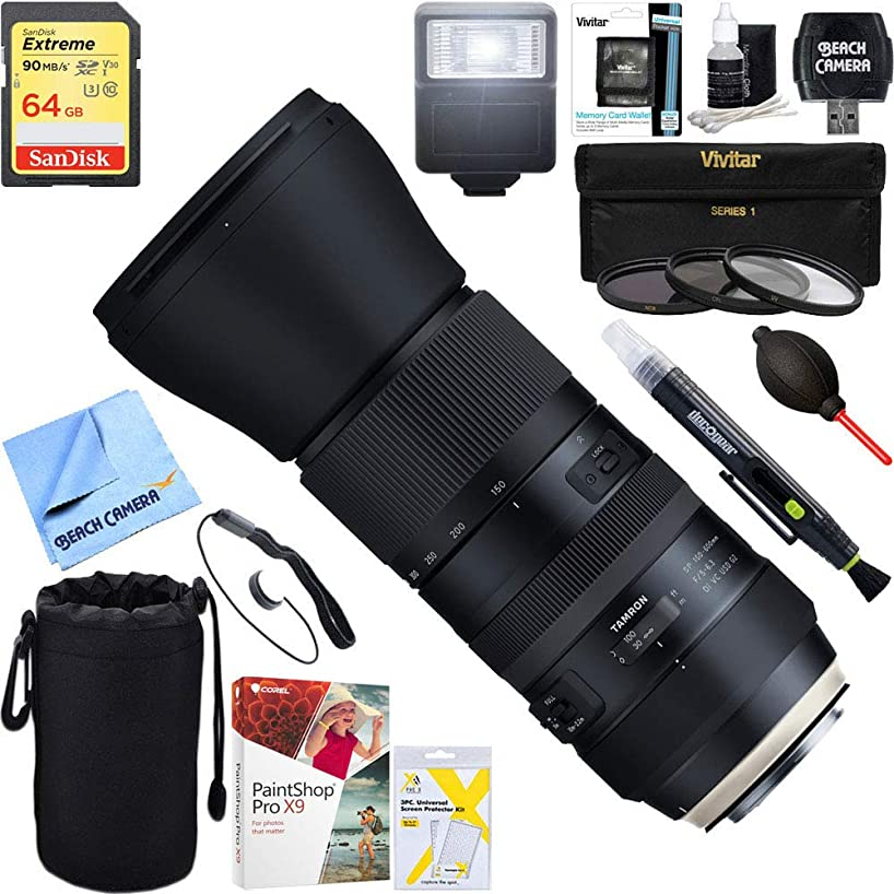 Tamron (AFA022C-700 SP 150-600mm F/5-6.3 Di VC USD G2 Zoom Lens for Canon Mounts + 64GB Ultimate Filter & Flash Photography Bundle
