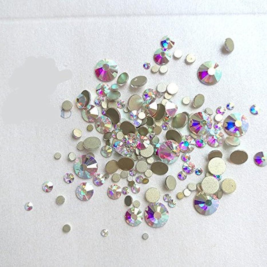 アッティカス第二に提案ガラス製ラインストーン クリスタルAB 各サイズ選択可能(4.8mm (SS20) 約1440粒) [並行輸入品]