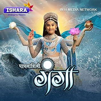 Paapnaashini Ganga (Original Series Soundtrack)