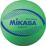 ミカサ(MIKASA) カラーソフトバレーボール 円周78cm(グリーン) MSN78-G G 円周78cm