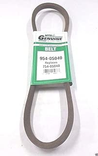 2007 troy bilt pony drive belt