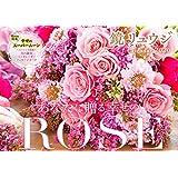 鏡リュウジ あなたに贈る幸せのROSE (インプレスカレンダー2020)