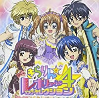 Song Selection 4 by Kirarin Revolution Song Selection 4 (2008-08-27)