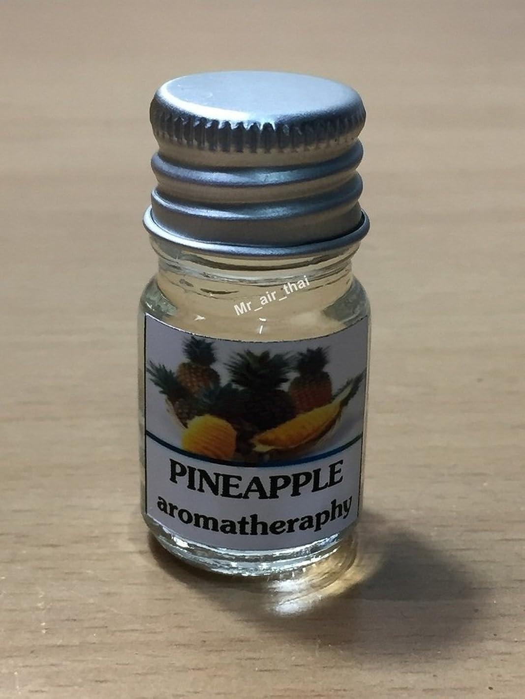 規模残基暫定5ミリリットルアロマパイナップルフランクインセンスエッセンシャルオイルボトルアロマテラピーオイル自然自然5ml Aroma Pineapple Frankincense Essential Oil Bottles Aromatherapy Oils natural nature
