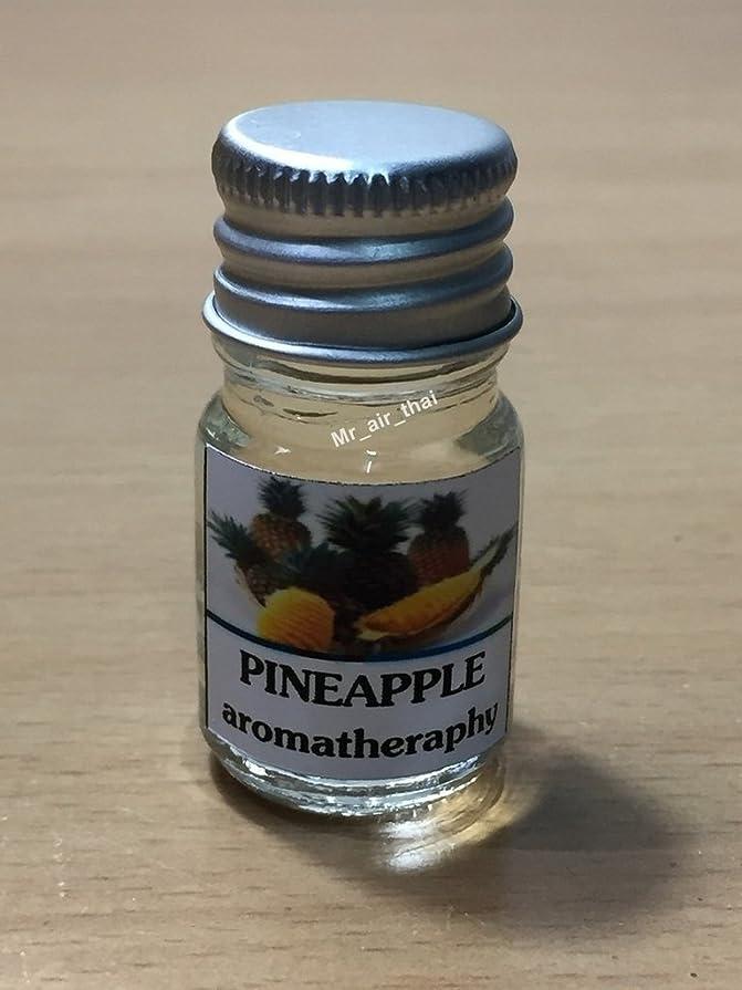 南東天才付き添い人5ミリリットルアロマパイナップルフランクインセンスエッセンシャルオイルボトルアロマテラピーオイル自然自然5ml Aroma Pineapple Frankincense Essential Oil Bottles Aromatherapy Oils natural nature