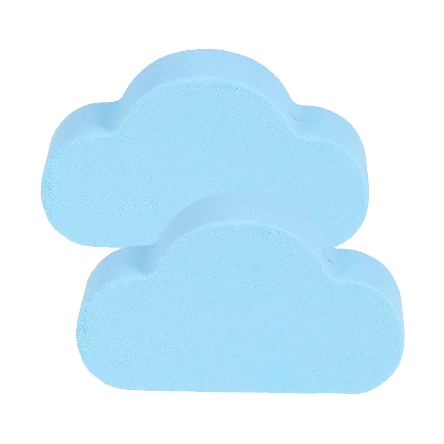 月曜日インディカオアシスSUPVOX 2ピース風呂爆弾エッセンシャルオイルクラウド形状塩バブル家庭用スキンケア風呂用品用バブルスパ風呂ギフト