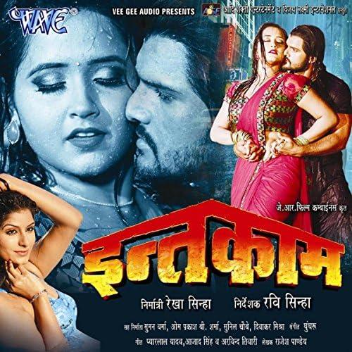 Indu Sonali feat. Khushboo Jain, Mohan Rathod, Khesari Lal Yadav, Alok Kumar & Rupa Kashyap