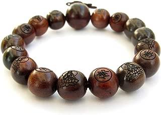 Tibetan Buddhist 12mm Wood Beads Fo Kwan-yin Mala Meditation Wrist Bracelet