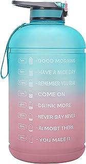 Eastdall Garrafa de água de 1 galão com marcador de tempo BPA FREE 3.78L Garrafa espova com palha para academia de ginásti...