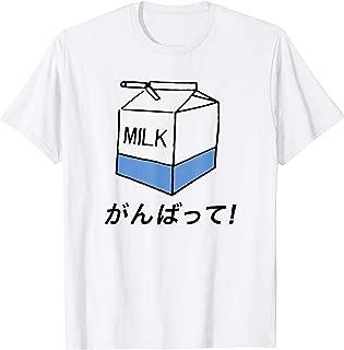 Tokyo Harajuku Milk T-Shirt Says Good Luck! in Japanese.