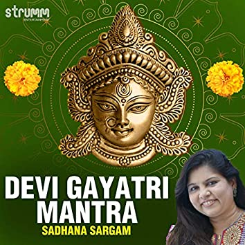 Devi Gayatri Mantra - Single