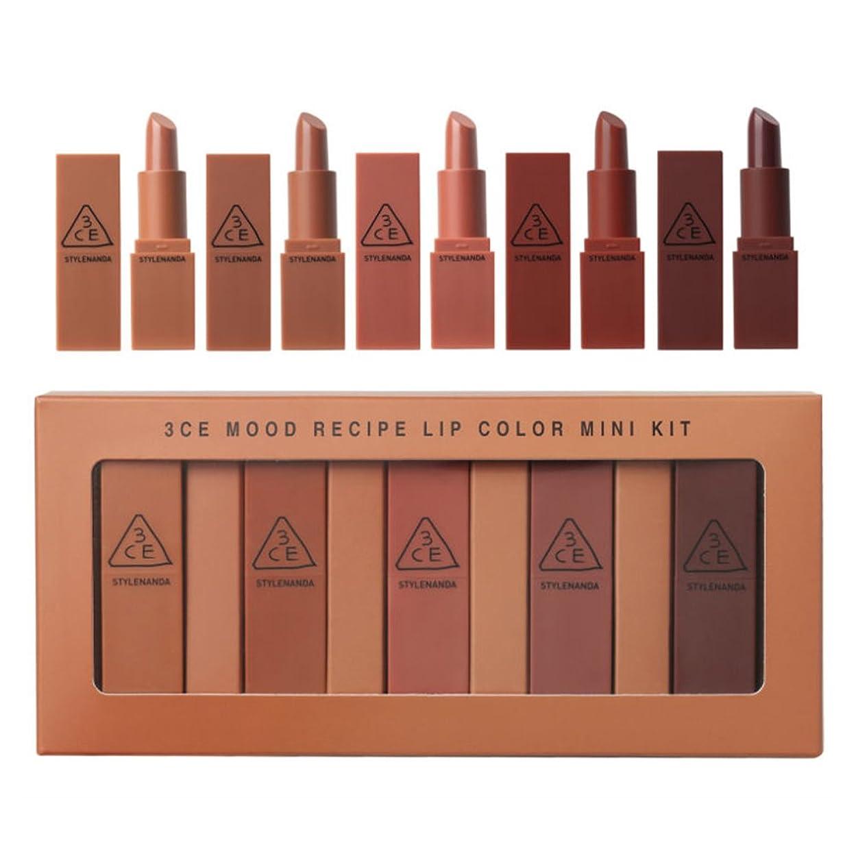 話すバナナボス3CE mood recipe lip color mini kit 3CE ムードレシピ リップ カラー ミニ キット[並行輸入品]