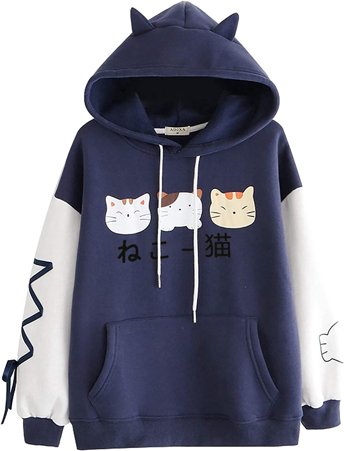 Women Cat Cute Printed Cotton Hooded Pullover Long Sleeve Tops Blouse Fashion Sweatshirt