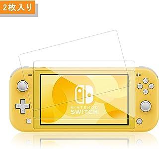 【2枚入り】Nintendo Switch Lite ガラスフィルム ALLFUN ニンテンドースイッチライト フィルム 超薄0.33mm 9H硬度 99%高透過率 2019 任天堂 Switch Lite 保護フィルム 自動吸着 防指紋 耐衝撃