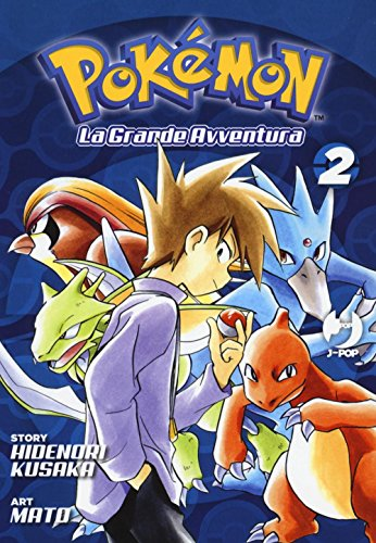 Pokemon. La grande avventura (Vol. 2)