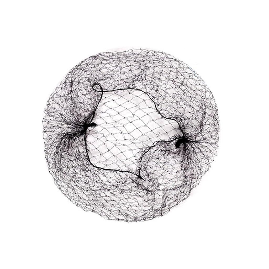 くしゃくしゃレーニン主義フォーマット髪束ねネットセット(アシアナネット) ファッション小物 60枚セット