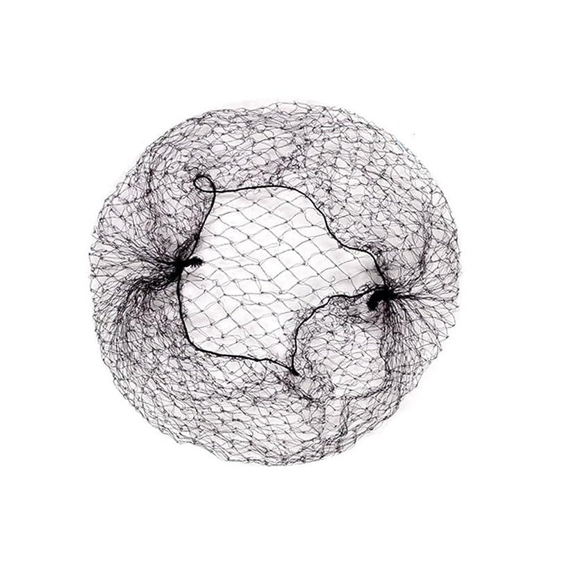 ベーカリーフォーマルマーク髪束ねネットセット(アシアナネット) ファッション小物 60枚セット