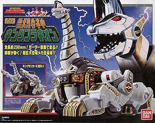 Bandai Shokugan Power Rangers Titanus Super Mini Pla Model Kit