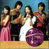 宮 -Love in Palace- 韓国ドラマOST