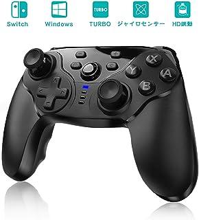 [最新2019]Nintendo Switch無線コントローラー プロコン HD振動 連射機能 ジャイロセンサー機能搭載 Bluetooth接続 任天堂 スイッチ コントローラー(switch8.1.0にサポート)