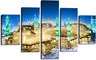 Wall Picture for Living Room Modern Mosque Printed Painting on Canvas 5 Panel Wall Art Blue Sky Artwork Posters and Prints Giclee Home Decoration Extra Large Wooden Framed Ready to Hang(60''Wx40''H)