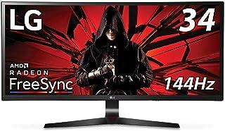 【Amazon.co.jp 限定】LG ゲーミング モニター ディスプレイ 34UC70GA-B 34インチ/21:9 曲面 ウルトラワイド/IPS非光沢/144Hz/FreeSync/DisplayPort×1,HDMI×2/高さ調節対応
