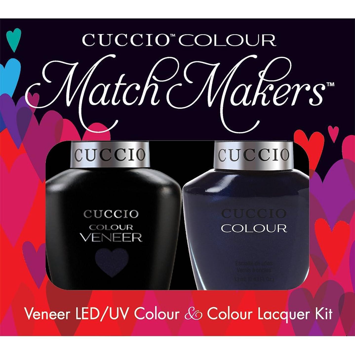 メイド水を飲む異邦人Cuccio MatchMakers Veneer & Lacquer - On the Nile Blue - 0.43oz / 13ml Each