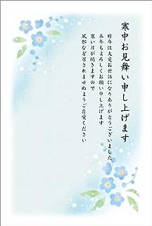 《官製 10枚》寒中見舞いはがき(No.819 ききょう)《官製ハガキ/ヤマユリ/裏面印刷済み》