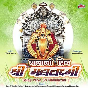 Balaji Priya Sri Mahalaxmi 1