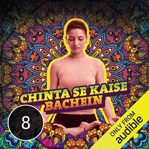 Chinta Ke Prabhaav Ko Kam Karna cover art