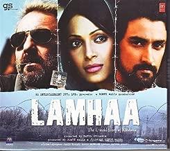 Lamhaa New Hindi Film Soundtrack / Bollywood Movie Songs / Indian Cinema Music