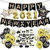 TYLANG 2021 Happy New Year ナンバーバルーン 新年 飾り お正月 年越し ニューイヤー バルーン 装飾 セット パーティー アルミ風船 飾り付け アルミバルーン 豪華セット パーティー飾り ふうせん スター 星(50点)