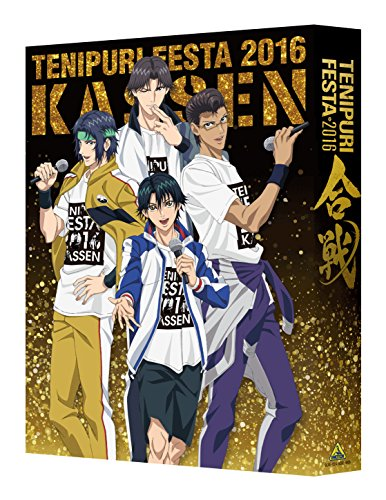 (Various Artists) - The Prince Of Tennis Festival 2016 -Kassen- (4 Dvd) [Edizione: Giappone]