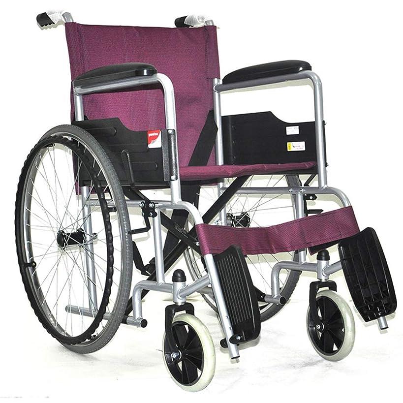 午後亡命悲観主義者車椅子トロリー折りたたみライトポータブル、高齢者障害者屋外旅行車椅子