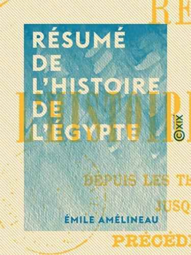 Короткий виклад історії Єгипту: від найдавніших часів до наших днів