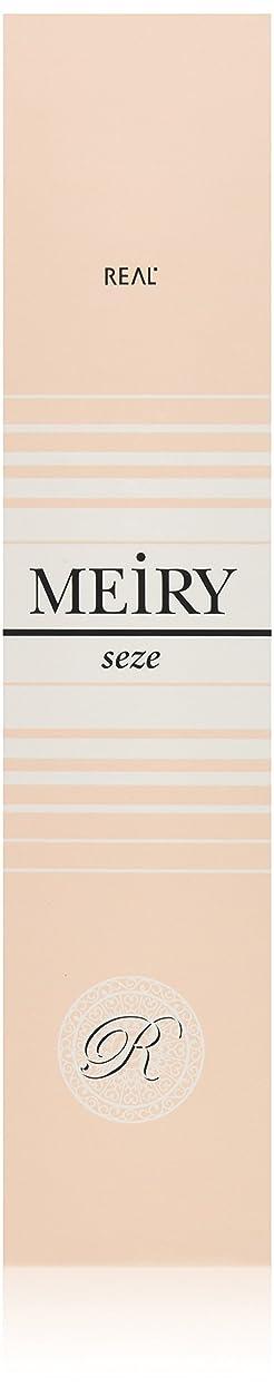 南方の高揚した離れたメイリー セゼ(MEiRY seze) ヘアカラー 1剤 90g 7WB
