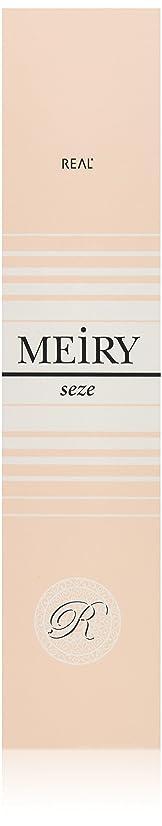 不幸現代の発症メイリー セゼ(MEiRY seze) ヘアカラー 1剤 90g 7WB