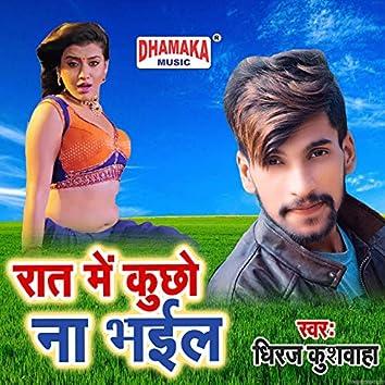 Raat Me Kuchho Na Bhail