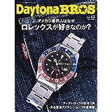 Daytona BROS(デイトナ・ブロス) No.41 (2015-11-30) [雑誌]