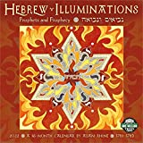 Hebrew Illuminations 2022 Wall Calendar: A 16-Month Jewish Calendar by Adam Rhine
