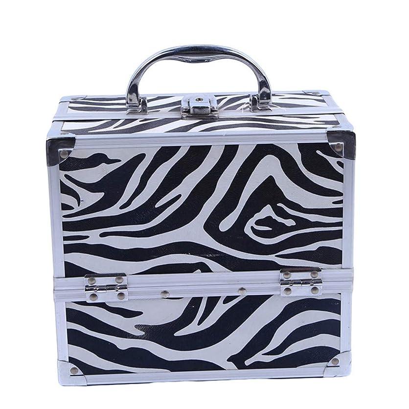 毎年ぴかぴか産地化粧オーガナイザーバッグ ゼブラストライプトラベルアクセサリーのポータブル化粧ケースシャンプーボディウォッシュパーソナルアイテムロックとトレイ付きの収納 化粧品ケース