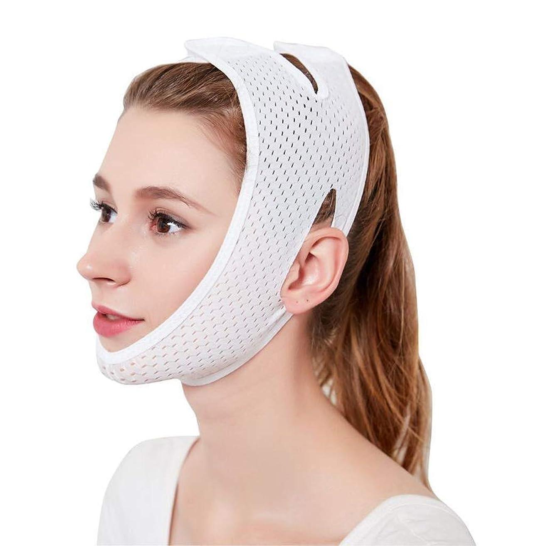 自宅で免除するペダルフェイススリミングチンチークマスクリフトVフェイスラインベルトストラップフェイススリムマスク