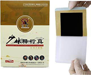 Chinese Herbal Patch, Shaolin Traditional Black Plaster Pain Relief Patch for Back, Shoulder, Knee, Sports, Office,10 pcs/ 1 Box