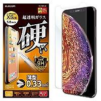 エレコム iPhone XS フィルム 0.33mm 【画質を損ねない、驚きの透明感】 iPhone X対応 TH-A18BFLGG